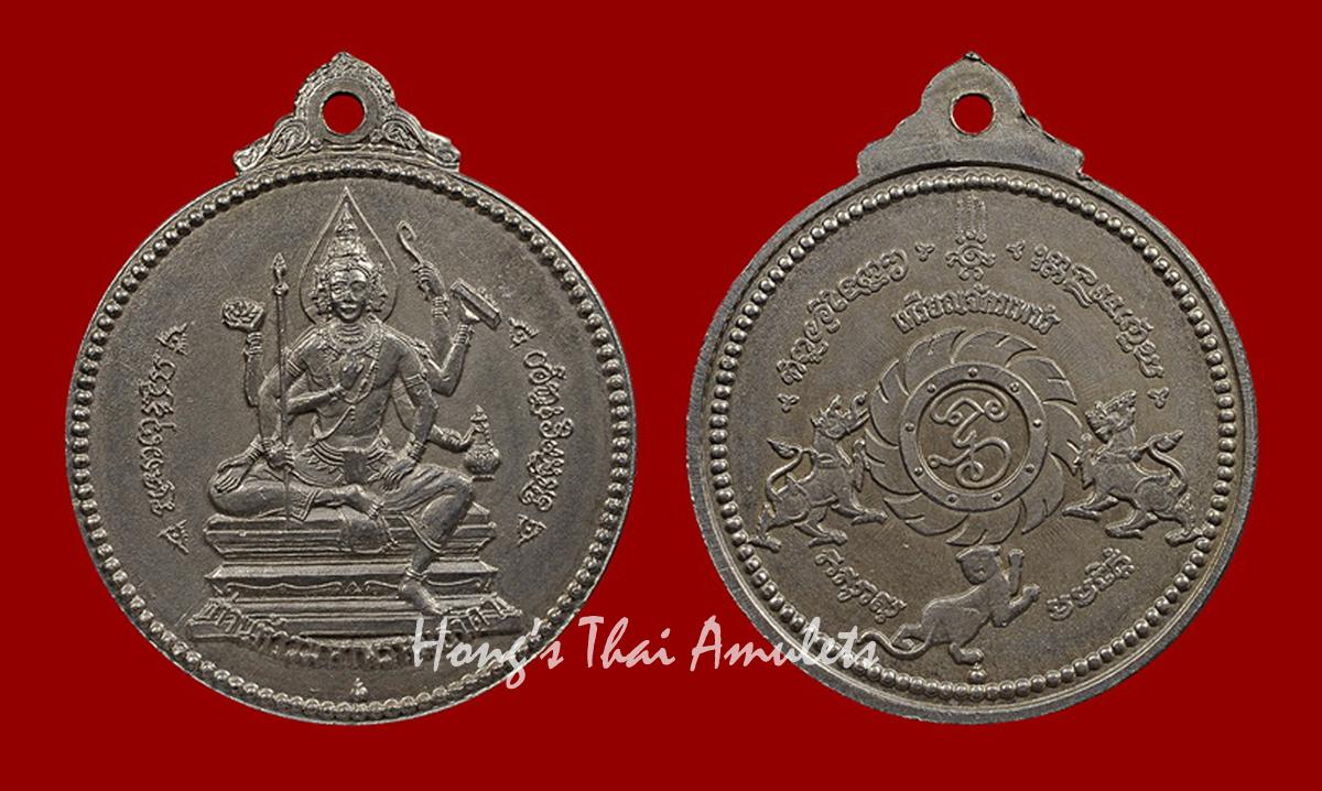 Hong's Thai Amulet 泰國佛牌: Wat Don Phra Phom Roon Leak 瓦當一期四面佛佛牌