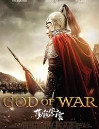 God of War   Bmovies