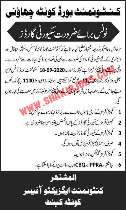 New Jobs in Cantonment Board Jobs September 2020