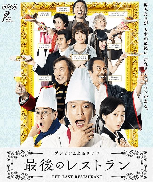 Omega Episode 2 Subtitle Indonesia: J-drama Indonesia Subtitle