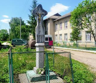 Залуква. Школа ім. Іванни Блажкевич. Придорожній хрест