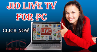 jio live tv for pc