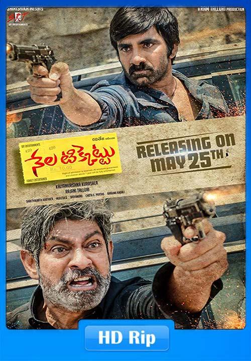 Nela Ticket 2018 Telugu HDRip x264 | 480p 300MB | 100MB HEVC