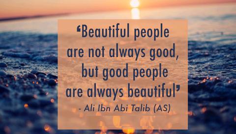 Hazrat Ali Quotes In English Wallpaper Ali Ibn Abi Talib Quotes Quotesgram