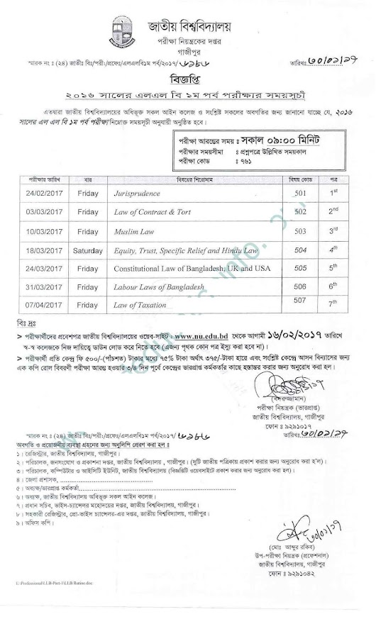 Download LLB 1st Year Exam Routine 2017 –  - Nu Edu BD