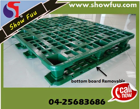 Plastic Pallet - New Design - Bottom Board removable