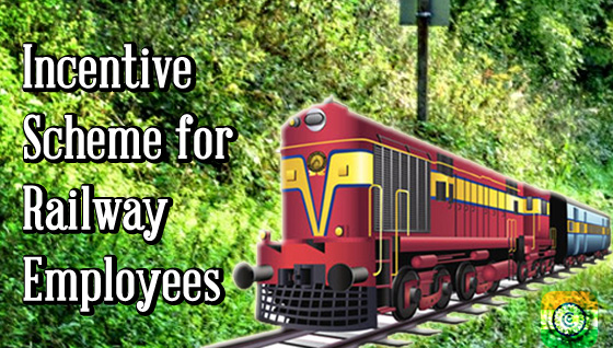 Incentive-Scheme-Railway-Employees