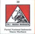 Lambang PNI Massa Marhaen /lambang banteng / catatan adi / catatanadiwriter.blogspot.com