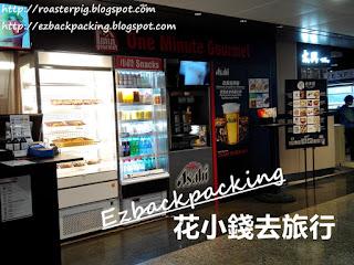香港機場候機室food court