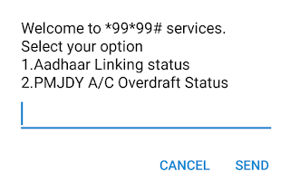 Select option 1: Aadhaar Linking status