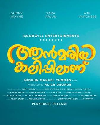 Ann Mariya Kalippilanu 2016 Full movie