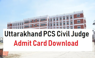 Uttarakhand PCS J Prelims Admit Card Download 2019