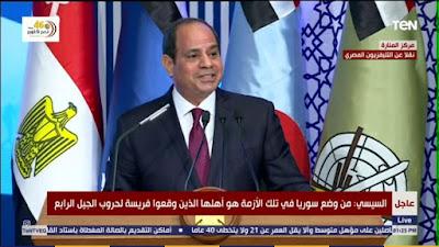 الرئيس السيسى, سوريا, اهل سوريا, التدخل العسكرى,