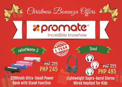 Promate Technologies Christmas Bonanza Offers