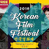 Korean Film Festival 2016 showing at SM City Iloilo on Sept. 22-25