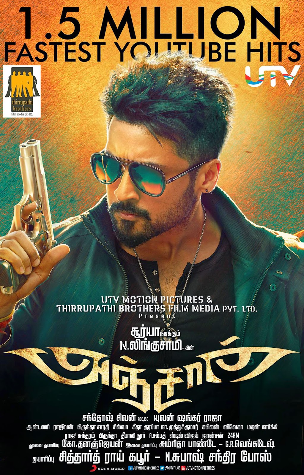 anjaan youtube promote photos in hd - actor surya masss movie first