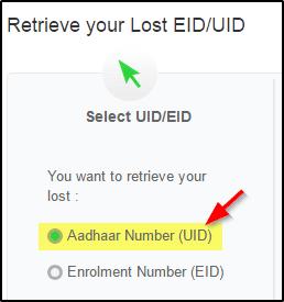 select aadhaar number