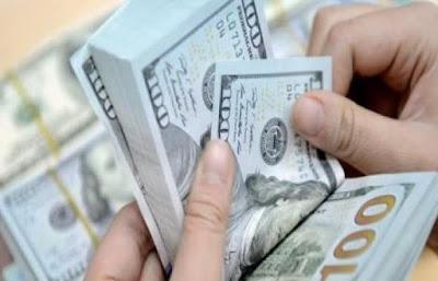 سعر الريال السعودي مقابل الريال اليمني