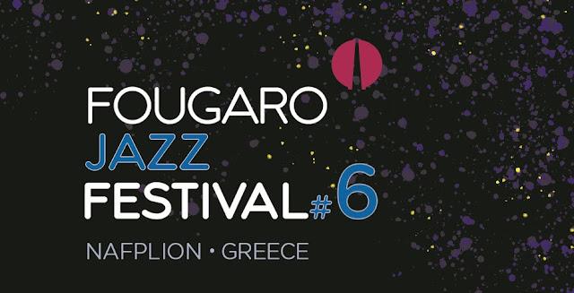 """Fougaro Jazz Festival #6"" στις  21-22-23 Σεπτεμβρίου 2018"
