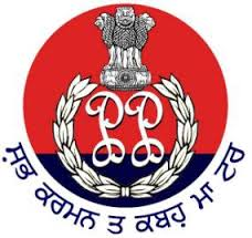 Punjab Police Sub Inspector (Operator) Syllabus Question Pattern 2016