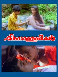 Amateur wife in malayalam