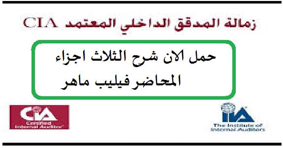 كتاب cia بالعربي
