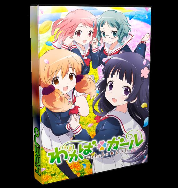 Wabaka Girl - Wakaba Girl | 13/13 | HD | Mega / 1fichier