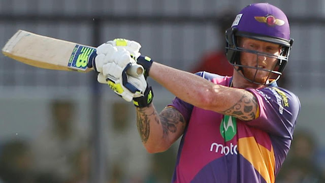 Rising Pune Supergiant (RPS) vs Gujarat Lions (GL) RPS won by 5 wkts Ben Stokes 103 highlights