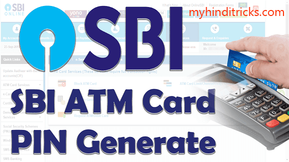 SBI Ke New EMV Chip ATM OR Debit Card Ko Active Kaise Kare