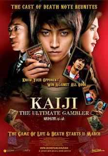 Kaiji The Ultimate Gambler (2009) ไคจิ กลโกงมรณะ