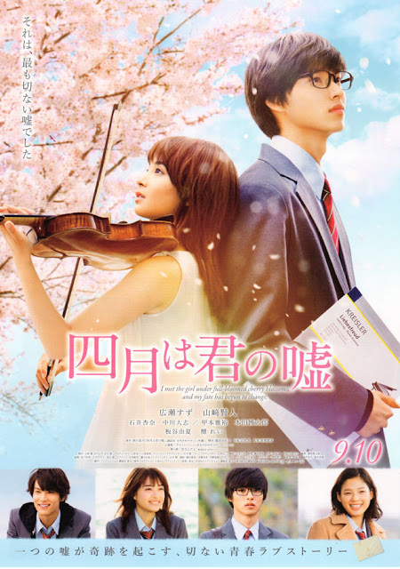 Your Lie in April (Shigatsu wa kimi no uso) (2016)