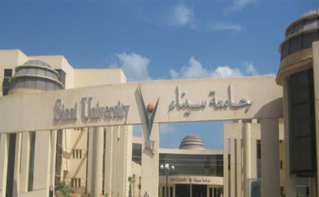 تعرف على موعد استئناف الدراسة بجامعة سيناء بفروع العريش والقنطرة