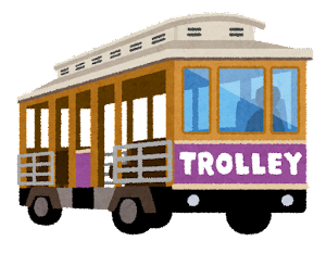 ハワイのトロリーのイラスト(紫)