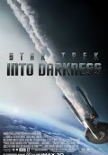 Film Star Trek Into Darkness (2013) Bluray Full Movie