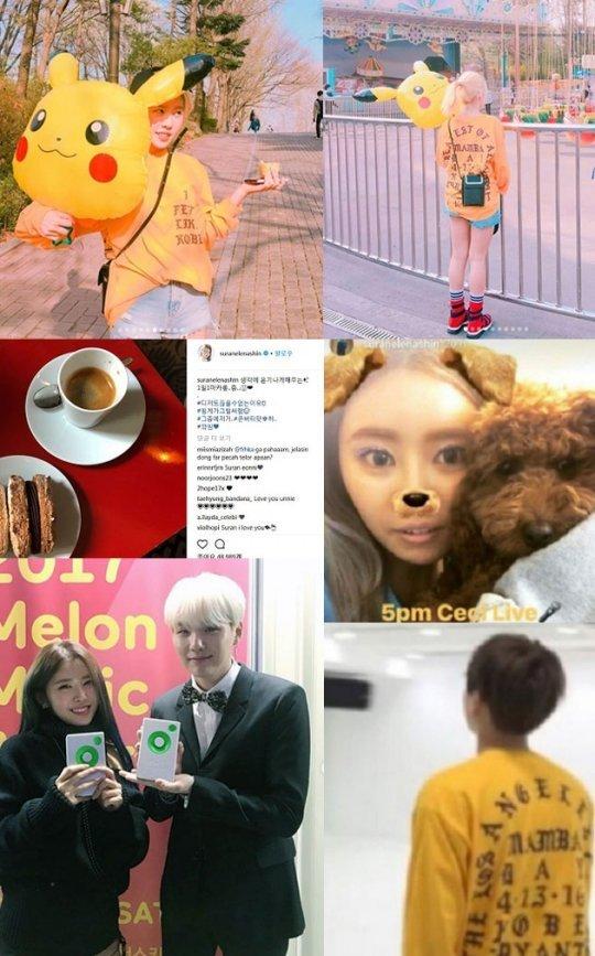 netizenbuzz dating evidence