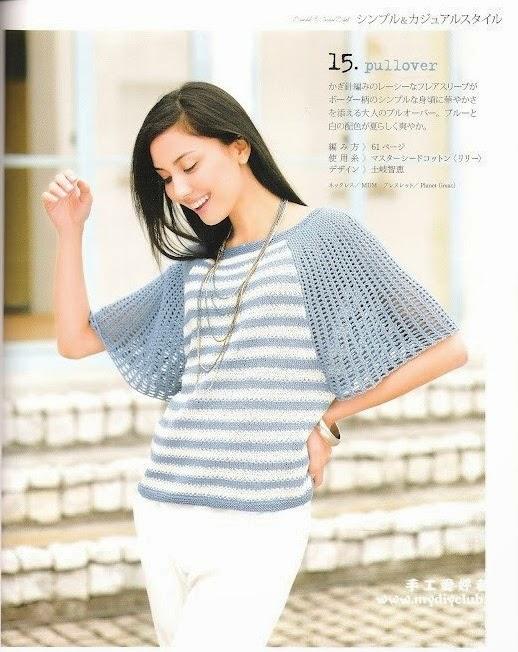 Jersey crochet manga campana