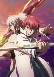 الحلقة 1 من انمي Saredo Tsumibito wa Ryuu to Odoru مترجم عدة روابط