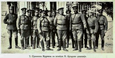 Colonel Burmov with the 10th Division Staff