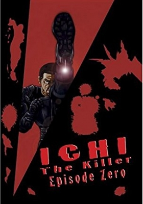 Ichi The Killer: Episode 0 (Dub)