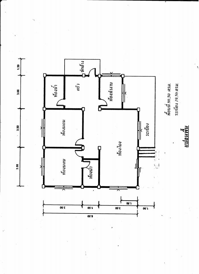 Floor plans are an important part of any house. They influence everything from building costs to where you spend time in your house. Not sure which design or style will work for you and your family? Use these lists of house floor plans and layout for your inspiration.    Advertisements                                           House Type: Modern Tropical Style House    Suggested Lot area for this design: 80 square meters    Estimated Building cost: 800,000 baht construction cost     Window type/material: Transparent glass    Bedroom: 1    Bathroom: 1    Kitchen: Yes    Source:  Interior Design - Interior Design Studio B-Design  Sponsored Links                                                                                              House Type: Modern Tropical Style House    Suggested Lot area for this design: The home 80.5 sqm.  Balcony 18 sqm.  98.5 meters platform      Bedroom: 2    Bathroom: 1    Hall: 1    Kitchen: Yes    Source: หจก.กูรู แอร์ เซอร์วิส                                         House Type:  Single Storey House    Suggested Lot area for this design: Approximately 56 square meters    Estimated Building Cost: 495,000 Baht     Bedroom: 2    Bathroom: 2    Kitchen: Yes    Parking Area: Yes    SOURCE:  SY Project 2016 - ESA Project 2016  SEE MORE: