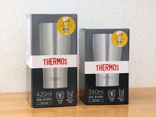 THERMOS 真空断熱タンブラー  JDE-420/JDE-340パッケージ