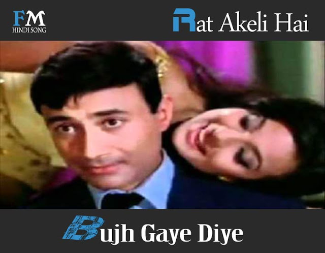 Rat-Akeli-Hai-Bujh-Gaye-Diye-Jewel-Thief-1967