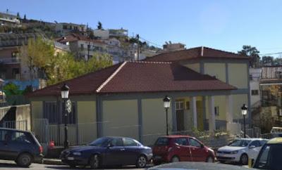 Δήμος Σουλίου: Μελέτη για τη κατασκευή νηπιαγωγείου στο πρώην Ειρηνοδικείο Παραμυθιάς