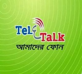 Teletalk-ttalk-2G-Internet-Packages-Data-Plans-mb-GB