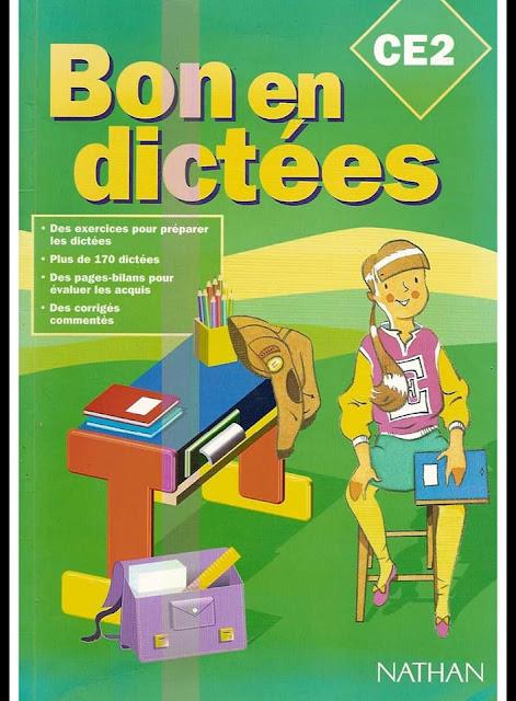 للكتابة بدون أخطاء في اللغة الفرنسية  Bon en Dictées