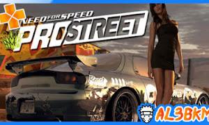 تحميل لعبة Need for Speed ProStreet psp لمحاكي ppsspp
