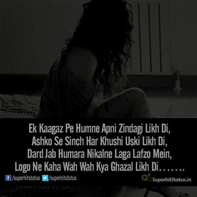 Dard Bhari Sad Bewafa Shayari in Hindi Pain Shayari