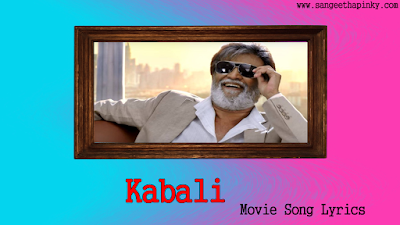 kabali-telugu-movie-songs-lyrics