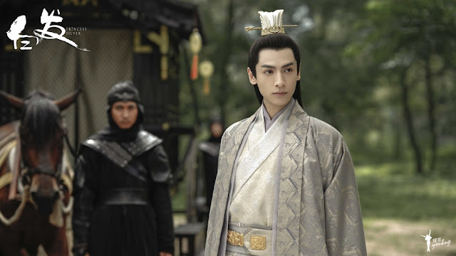 Princess Silver cdrama Leo Luo Yunxi