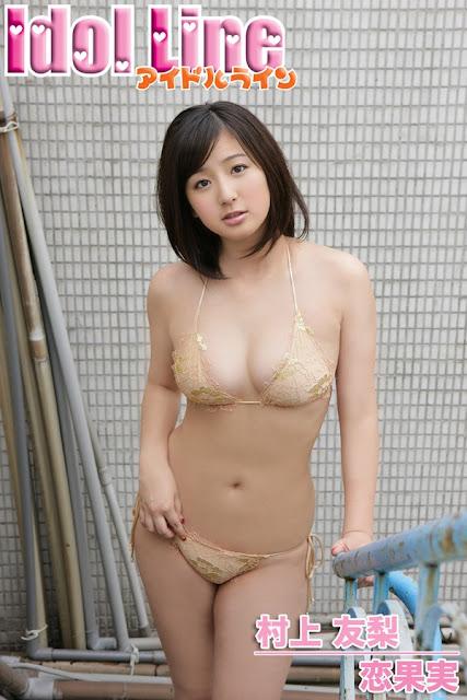村上友梨 Murakami Yuri 画像 Images 14